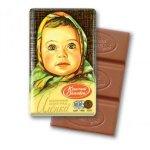 Шоколад «Алёнка»
